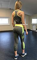 Комплект (костюм) для фитнеса, спорта и йоги (топ, лосины) 44-48 OSPORT (ST-2098)