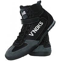 Боксерки мужские V`Noks (60036)