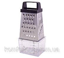 Терка с контейнером KamilleKM-7205