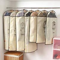 Чехол для хранения одежды дорожный 57х126см Stenson (R82179)