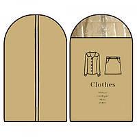 Чехол для хранения одежды дорожный 58х98см Stenson (R82177)