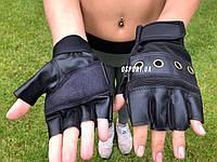 Спортивные перчатки для зала и фитнеса Profi (MS 1695)