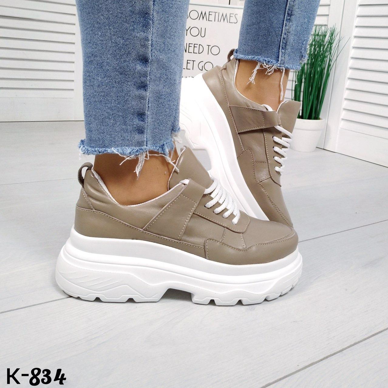 Женские кожаные кроссовки на белой подошве Elite