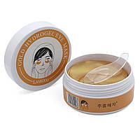 Патчи для глаз гидрогелевые LANKOUO Gold Hydrogel Eye Mask, фото 1