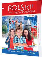 Польский язык / Krok po kroku / Gry i zabawy językowe, Junior. Учебное пособие / Glossa