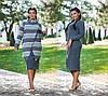 "Платье с кардиганом больших размеров "" Платье + кардиган "" Dress Code"
