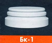 База колонны Бк-1