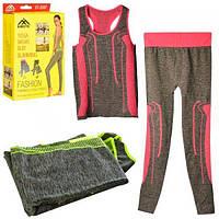 Комплект (костюм) для фитнеса, спорта и йоги (топ и лосины) Profi (MS 2055-1)