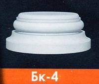 База колонны Бк-4