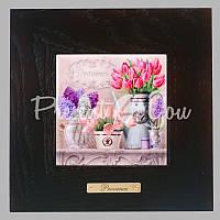 Панно настенное 'Прованс. Тюльпаны. Цветы', 10х10, 18х18 см.
