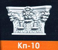 Капитель пилястры Кп-10