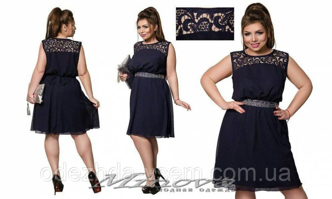 Женское нарядное шифоновое платье