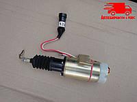 Электромагнит остановки двигателя 12V ГАЗ 3308, 3309, 33104 ВАЛДАЙ  (покупн. ГАЗ). ЭМ.19-02. Ціна з ПДВ.