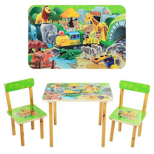 Столик 501-19 Зеленый BAMBI