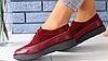 Туфлі-Оксфорди жіночі бордові на шнурках, 40 розмір