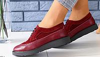 Туфлі-Оксфорди жіночі бордові на шнурках, 40 розмір, фото 1