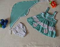 Красивый детский набор для девочки. Сарафан + трусики + косынка. Украина. Размер  74, 80, 92
