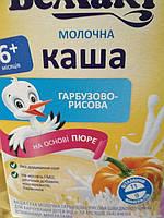 Каша сухая молочная  тыквенно-рисовая с 6+ месяцев 200 г Беллакт 4810263029788