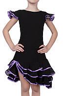 Костюм для бальных танцев Dance&Sport N 089-2 масло Черный с фиолетовым