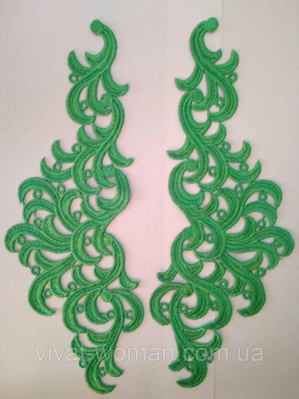 Кружевной фрагмент (лейс) Лаура зеленый, 9*26 см. Цена за пару