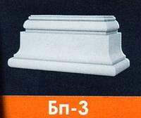 База пилястры Бп-3