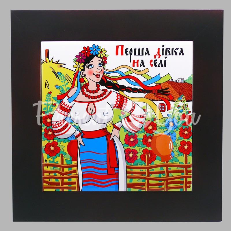 Панно настенное 'Первая девушка на селе', 20х20, 28х28 см.