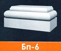 База пилястры Бп-6