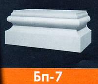 База пилястры Бп-7