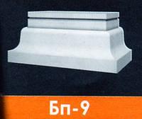 База пилястры Бп-9