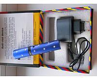 Электрошокер ОСА 1202 Губная помада,женский шокер,,оригинал,качество,надежность.  Товары самообороны