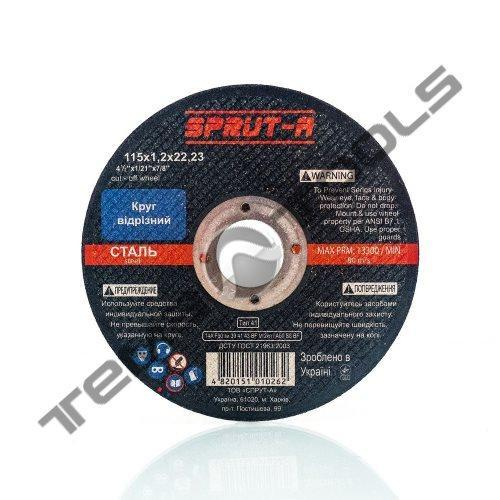 Круг отрезной по металлу SPRUT-A 115x1,6x22,23 UNIVERSAL абразивный для болгарки