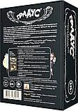 Застольная игра для компании «Градус», BombatGame, фото 2