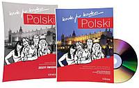 Польский язык / Krok po kroku / Podręcznik+Zeszyt+CD, 1. Учебник+тетрадь (комплект с дисками) / Glossa