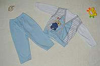 Детский Костюм 3в1 для мальчика. Кофта + жилетка + штаны. Турция. Размер 86