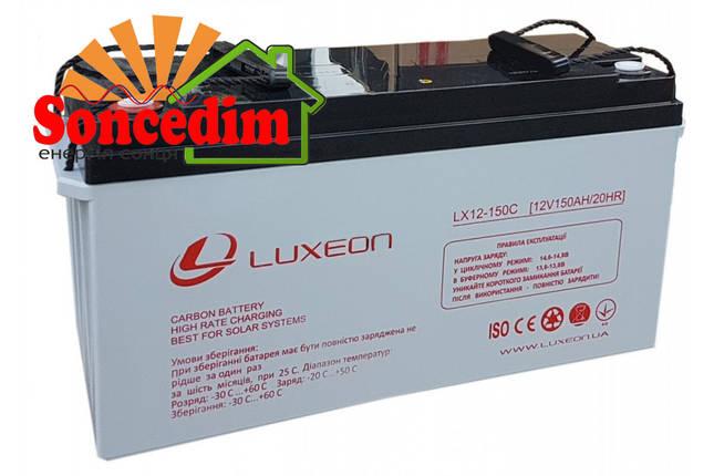 Карбонова акумуляторна батарея Luxeon LX12-150C , фото 2