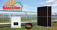 """Комплект """" Premium """" для встановлення сонячної електростанції"""