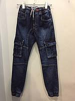 Модные джинсы на мальчика подростка с боковыми карманами 134-164 см