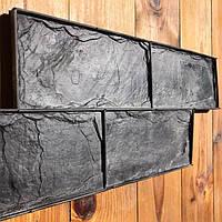 """Резиновый штамп """"Цокольный камень"""" для настенной печати по бетону и штукатурке"""