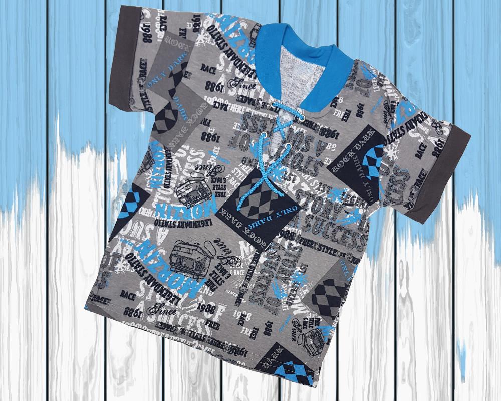 Трикотажная футболка для мальчика р.