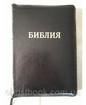 Библия (Синодальный перевод, 18х25)