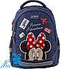 Школьный ортопедический рюкзак для девочки Kite Minnie MI19-700M