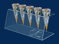 Подставка под вафельные рожки, мороженное (универсальная), фото 1