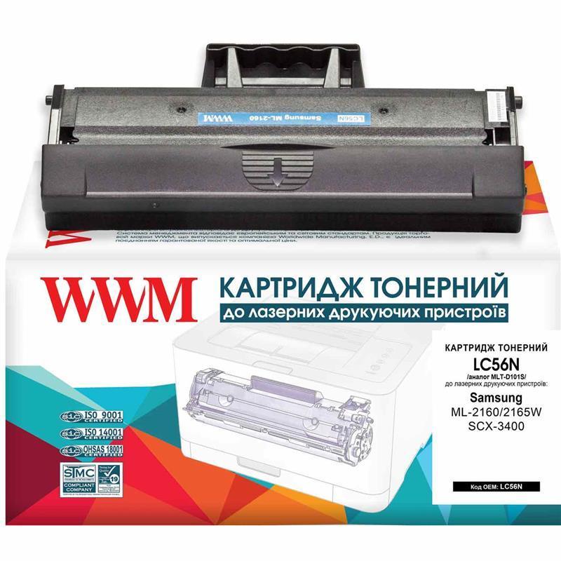 Картридж WWM (LC56N) SAMSUNG ML-2160/SCX-3400 (аналог MLT-D101S)