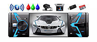 Автомагнитола Terra 6402, MP5, Bluetooth, RGB, AV-in/out