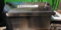 Коптильня  нержавейка 1,5 мм с гидрозатвором для горячего копчения.