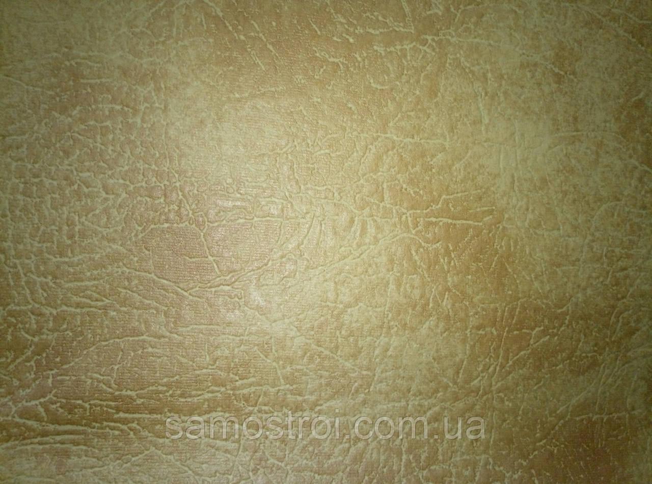Кожзам рифленый песочный 1 м