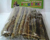 Кишки говяжьи сушеные - лакомство для всех пород собак, 1кг