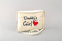 Маленькая женская сумка «Папина доця», фото 1