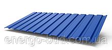 Профнастил ПС-10 0,35мм  с полимерным покрытием 5005 (синий)