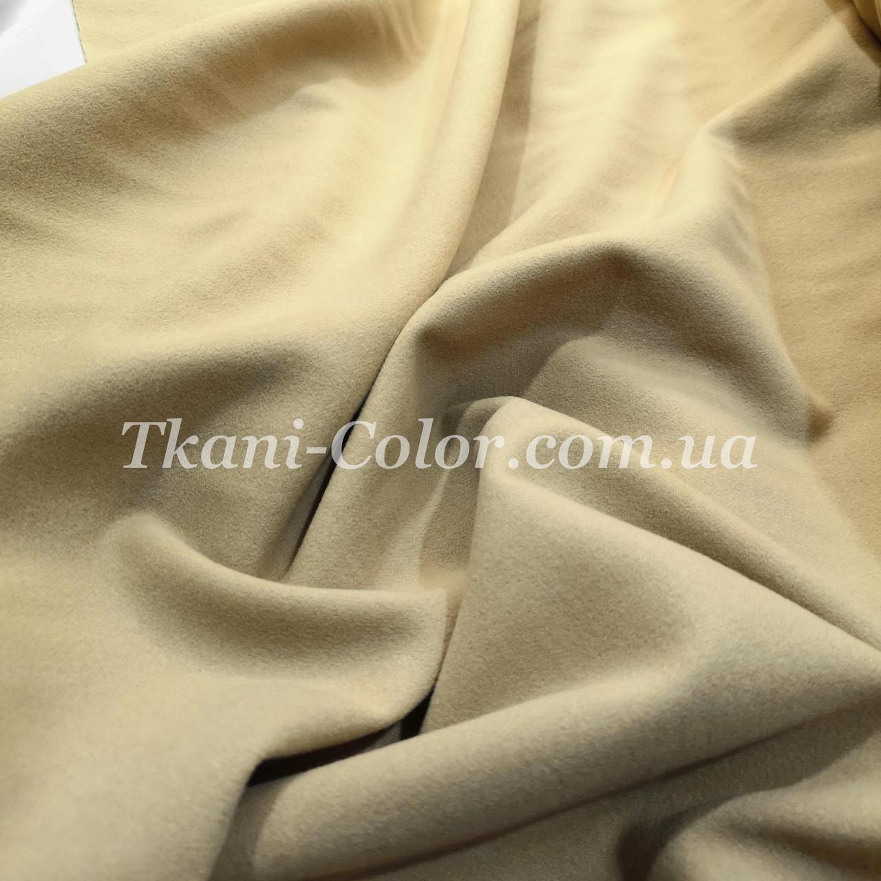 Пальтовая ткань кашемир бежевый